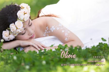 olivia-s1